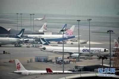 香港机管局:禁止任何人非法地、意图地故意干扰香港国际机场正常使用
