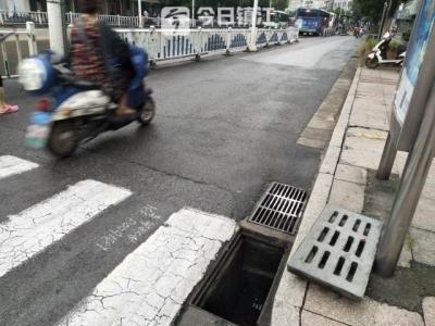 正东路上3个排水井盖被移开,快来合上吧!