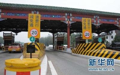 2020年元旦!江苏全面取消高速公路省界收费站
