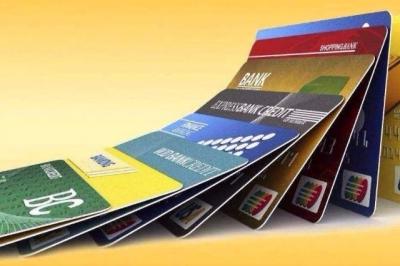 有信用卡的人必看!不然会吃大亏