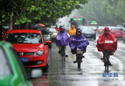 未来三天江苏多降水天气,全省最高温33℃左右