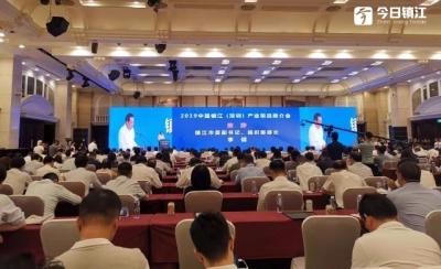 刚刚,镇江牵手深圳 20个项目总投资超百亿元