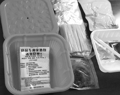 """自热食品不当会造成爆炸 被多地列入动车""""黑名单"""""""