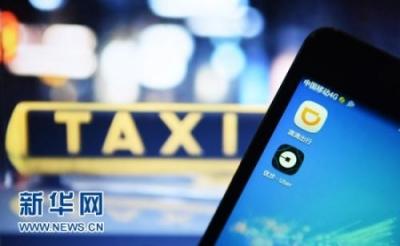 滴滴将允许16-18岁未成年单独乘车,8月22日起实施