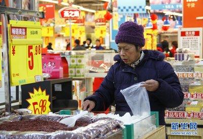 江苏消费者信心指数 连续三个季度运行在120以上