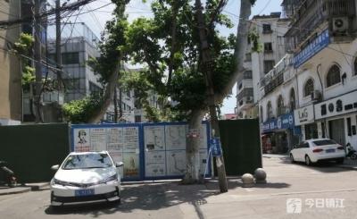 仁章路改造工程进度过半 将军巷西延段搬迁公告上墙