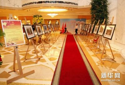 马来西亚中资企业协会举办图片展庆祝中马建交45周年