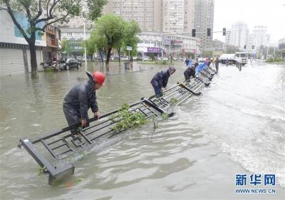 """台风""""利奇马""""致897万人受灾 国家防总、应急管理部部署后续强降雨应对工作"""