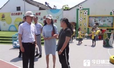 丹阳2所幼儿园入选2019年全国足球特色幼儿园