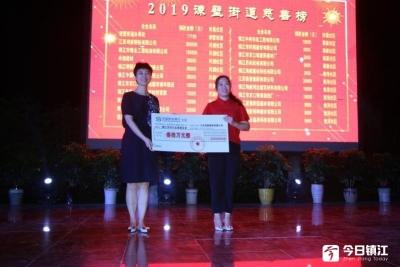 镇江京口区慈善宣传月启动  近年来已救助16.56万人次