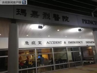 警务人员被汽油弹烧伤,香港特区政府回应11日暴力示威活动
