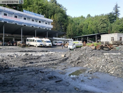 贵州毕节一煤矿发生疑似瓦斯爆炸 已致4人遇难