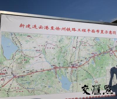 最新!连徐铁路今年11月底完成线下工程,明年底通车