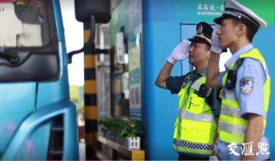 江苏高速公路展开超限治理百日行动 一周查处违法超限超载车辆290辆