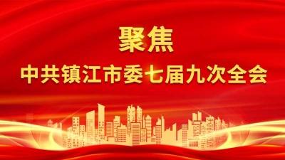 """推进""""铁公水空""""立体交通网建设  镇江有力促进融入长三角一体化发展"""