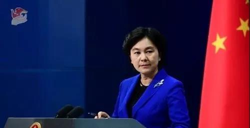 美议员妄议香港局势 华春莹连发四问:你们居心何在?