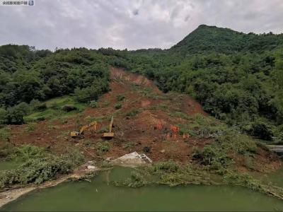 重庆市城口县龙田乡四湾村发生山体滑坡 救援抢险工作正全力展开