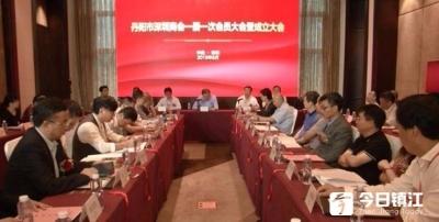 丹阳深圳商会成立