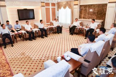娄勤俭会见中国建设银行行长刘桂平