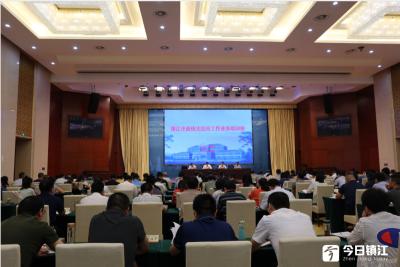 镇江举办2019年全面依法治市工作业务培训