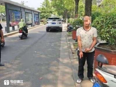 男子疯狂砸车盗窃  润州警方破获系列盗窃案
