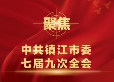 镇江日报:合力营造一流发展环境
