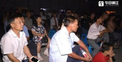 千场红色电影走进社区 丹阳市民感受红色文化魅力