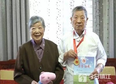 """丹阳一百岁老人获评""""全国健康老人"""""""