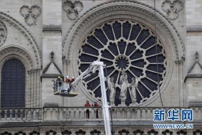 巴黎圣母院开始清除铅污染 交通封锁持续至23日