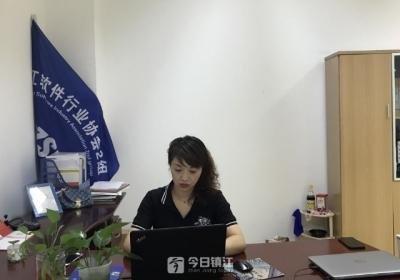 镇江市软件协会:立足新区服务全市 争做产业创新发展生力军