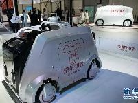 2019世界机器人大会开幕