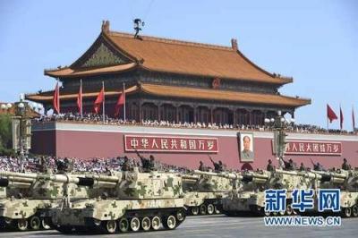 重磅!庆祝中华人民共和国成立70周年大会10月1日举行