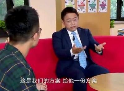 """""""中美贸易战,和年轻人究竟啥关系?""""这位复旦教授讲透了"""