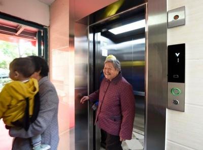 镇江电梯监管将有法可依  市监局首部地方性法规送审