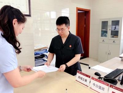 让群众少跑腿:镇江丹徒法院完成首例苏、皖跨域立案