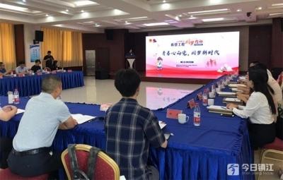 镇江希望工程圆梦行动已帮助2500多名大学生 募集善款1000多万