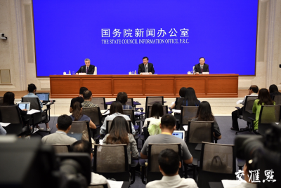庆祝新中国成立70周年江苏专场新闻发布会在京举行