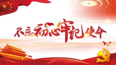 为镇江职业教育培养更多人才——记市优秀共产党员、高校教师范月圆