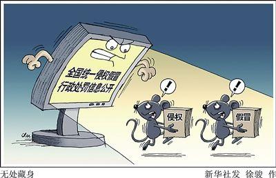 镇江将构建打击侵权假冒长效机制 严肃查处质量违法行为