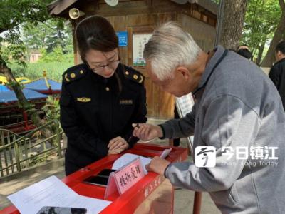 镇江上半年旅游投诉同比下降31%