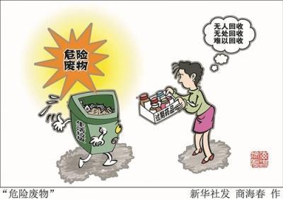 """扬中""""以药换药""""集中回收过期药品 共设立23个回收点"""