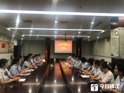 师道传承 | 建行丹阳支行举行新入行员工拜师仪式
