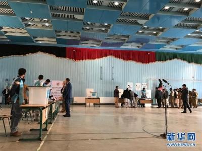 阿富汗总统选举投票结束