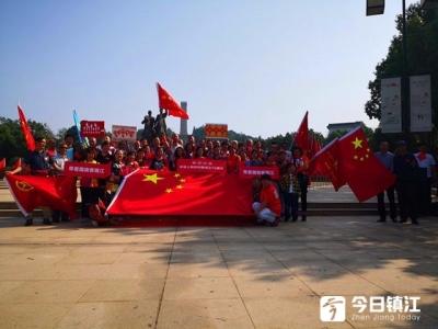 带着国旗看镇江 来到茅山新四军纪念馆 重温历史 牢记使命