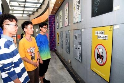 交警举办交通安全广告创意大赛作品展览