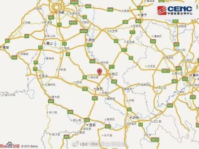 滚动 | 内江地震已致28人伤,多趟列车停运晚点