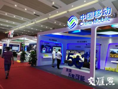 今年底江苏5G基站数超万个,2020年底将达5.5万个