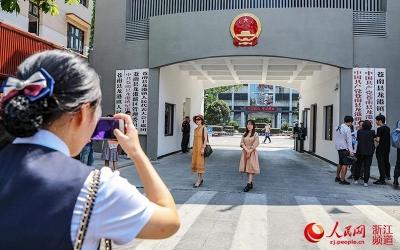 """""""中国农民第一城""""龙港市正式挂牌"""