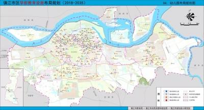 镇江市市区学前教育设施布局规划公示!新增77所幼儿园