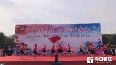 """庆祝中华人民共和国成立70周年!我们这样""""表白"""""""
